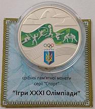 Ігри ХХХІ Олімпіади Срібна монета 10 гривень  унція срібла 31,1 грам, фото 3