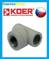 Тройник полипропиленовый 25х3/4Вх25 Koer