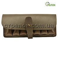 Подсумок на 7 патронів (12 калібр) коричневий, фото 1