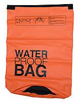 🔝 Сумка рюкзак, Water Proof Bag - Ocean Pack, рюкзак мешок, цвет - оранжевый | 🎁%🚚