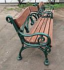 Лавка садово-парковая чугунная со спинкой №17, фото 5