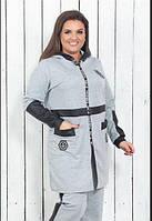 Спортивный костюм женский с длинным кардиганом,  с 42-54 размер, фото 1