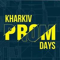 """""""Гидромаркет"""" приглашает на выставку Kharkiv Prom Days 2019"""