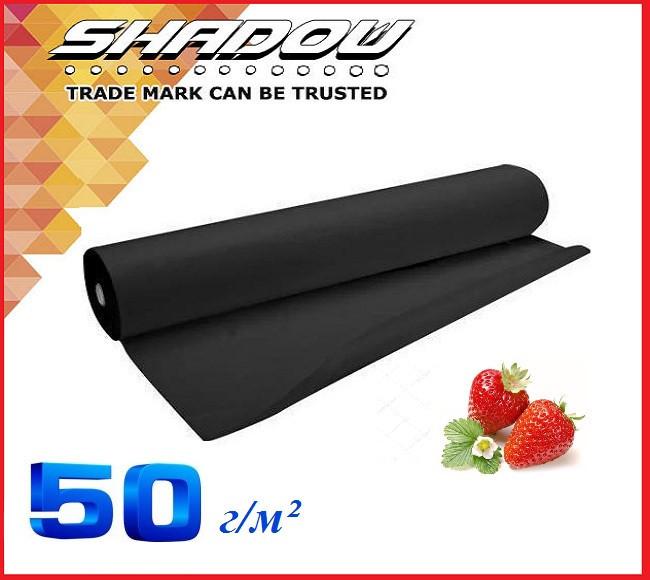 """Чёрное 4% агроволокно 50 г/м² (1.6 х 100 м.) ТМ """"Shadow"""" (Чехия)"""