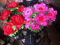 Искусственные цветы разные цвета в упаковке Высокий пышный букет Пионы, фото 1