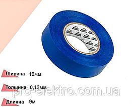 Изоляционная лента 9м синяя RIGHT HAUSEN HN-051014