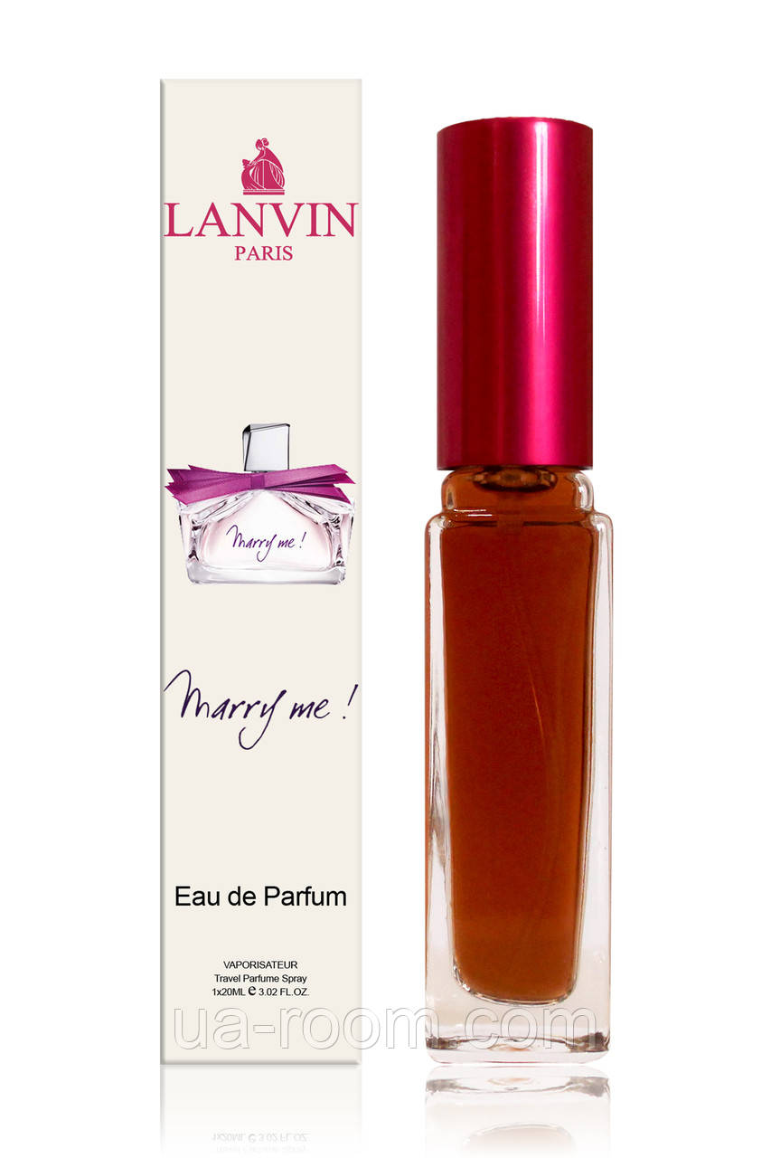 Мини-парфюм женский Lanvin Marry Me, 20 ml.