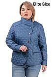 Демисезонная куртка  в большом размере 50,52,54,56, фото 5