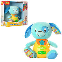 Развивающая игрушка для малышей Собачка 15 см, звук, свет, WinFun0686-NL