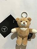 Брелок Mercedes-Benz Carl Key Ring, Beige B66953238, фото 3