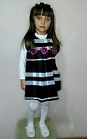 Платье-сарафан в клетку , фото 1