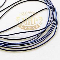 Канитель мягкая гладкая, цвет Темно-синий, диаметр 1мм*5 грамм