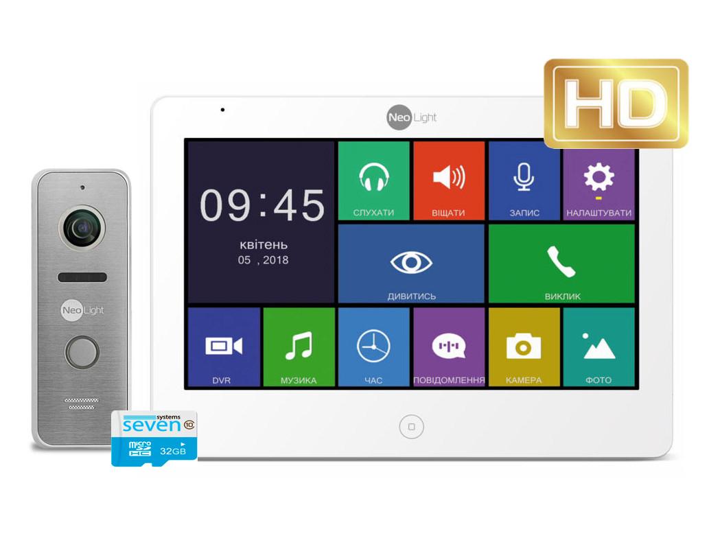 Комплект видеодомофон с вызывной панелью MEZZO MAXI HD silver
