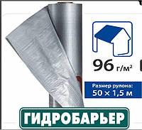 Гидробарьер™ Д96СИ подкровельная пленка Чехия