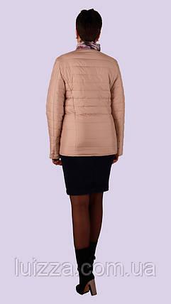 Женская демисезонная куртка 44-58р, фото 2