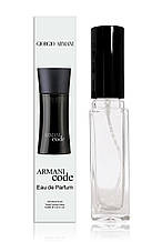Мини-парфюм  мужской Armani Code Pour Homme 20 ml.