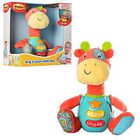 Развивающая игрушка для малышей Жираф18см, звук, свет, WinFun0688-NL
