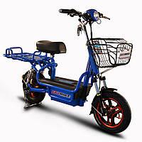 Электровелосипед LARGO (450W-48V)