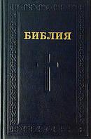 Библия 053 Библейская лига синяя (тиснение), фото 1