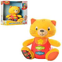 Развивающая игрушка для малышей РыжийКотик 15 см, звук, свет, WinFun0685-NL, фото 1