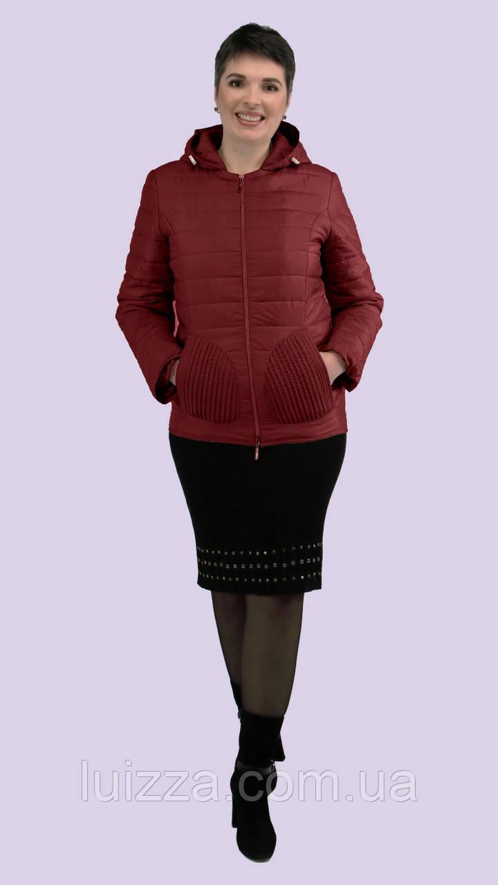 Женская демисезонная куртка 44-58р