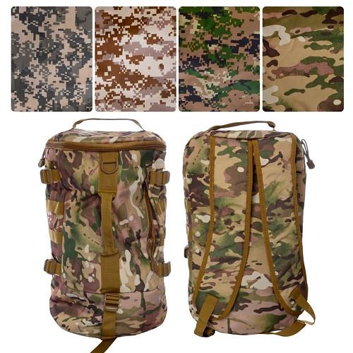 Рюкзак военный тактический штурмовой 45*27см