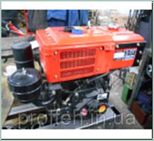 Дизельный двигатель Кентавр ДД180В уценен (8,0 л.с., дизель, ручной стартер)