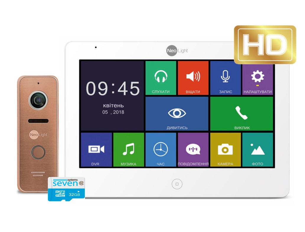 Комплект видеодомофон с вызывной панелью MEZZO MAXI HD bronze