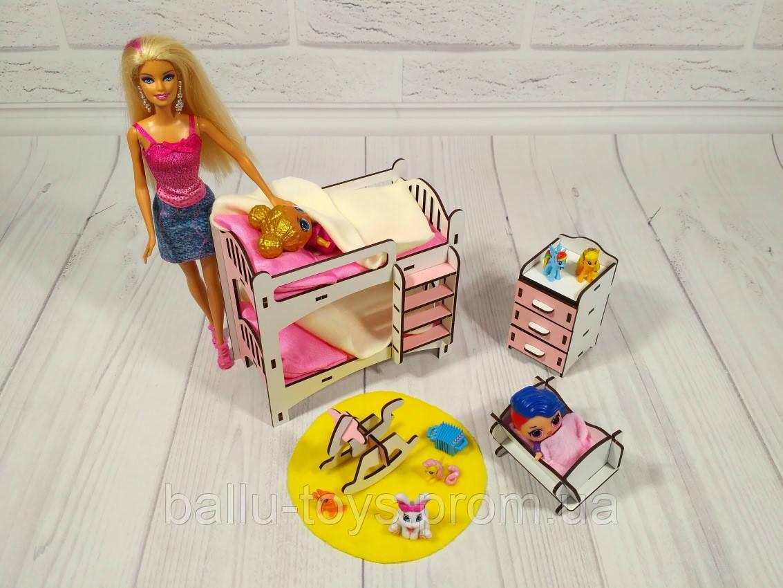 Набор кукольной мебели Детская (4 предмета)