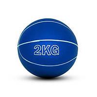 Медбол 2кг, d-13см, (плотная резина, песок). Синий