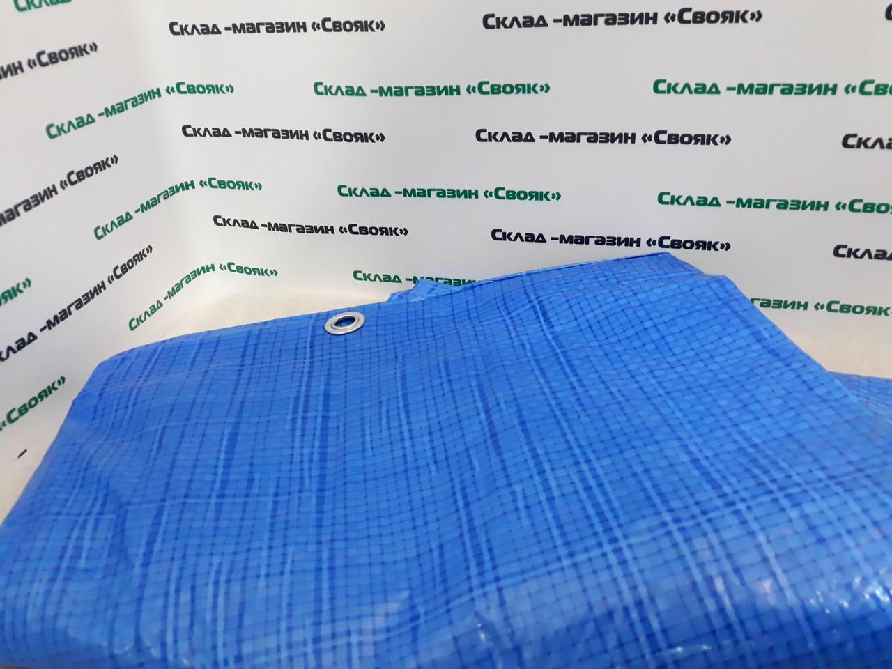 """Тент 8х10 от дождя, и для создания тени """"Blue"""" 60 г/м2. Ламинированный с кольцами. Полог."""