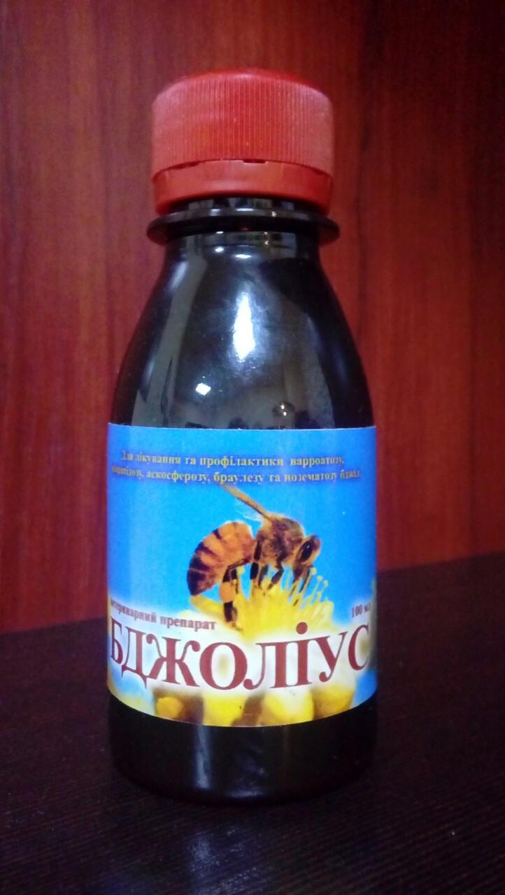 Бджолиус Скиф Украина 100мл ( аналог Апимакс )