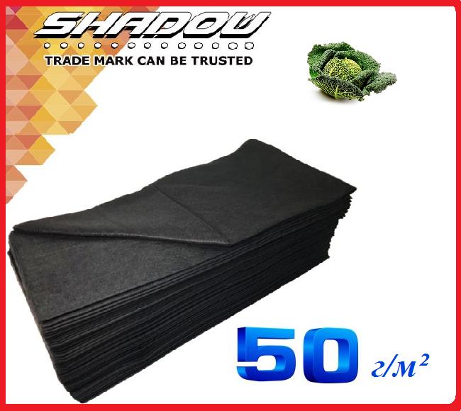"""Чёрный 4% спандбонд 50 г/м² (3.2 х 5 м.) ТМ """"Shadow"""" (Чехия)"""