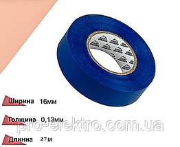 Изоляционная лента 27м синяя RIGHT HAUSEN HN-051034
