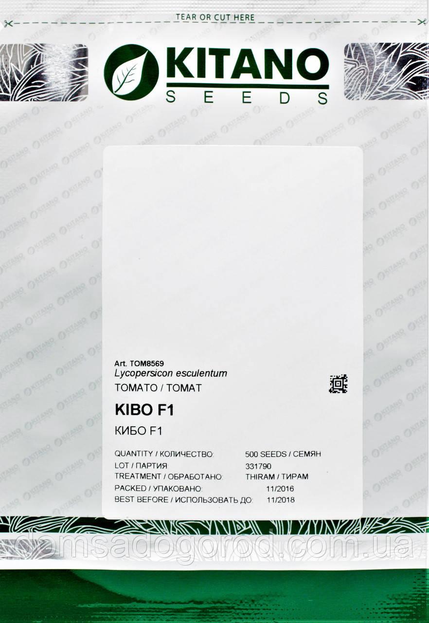 Томат КИБО (KS 222) F1 Kitano 500 шт