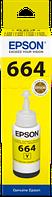 Контейнер с чернилами Epson L100/ L200 Yellow (C13T66444A)