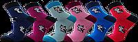 """Дитячі шкарпетки """"lomani"""""""