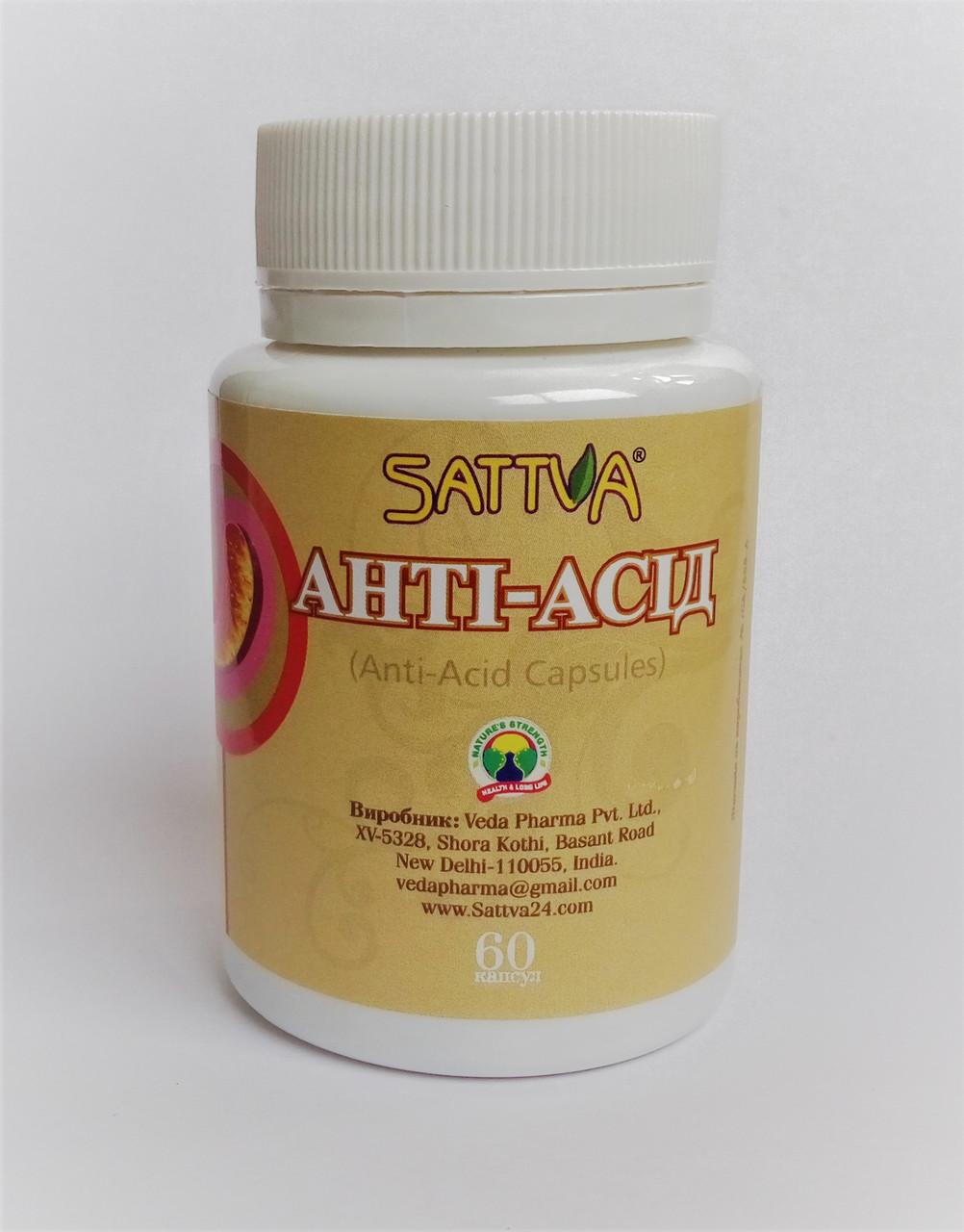 Анти-асид аюрведический препарат для снижения кислотности желудка