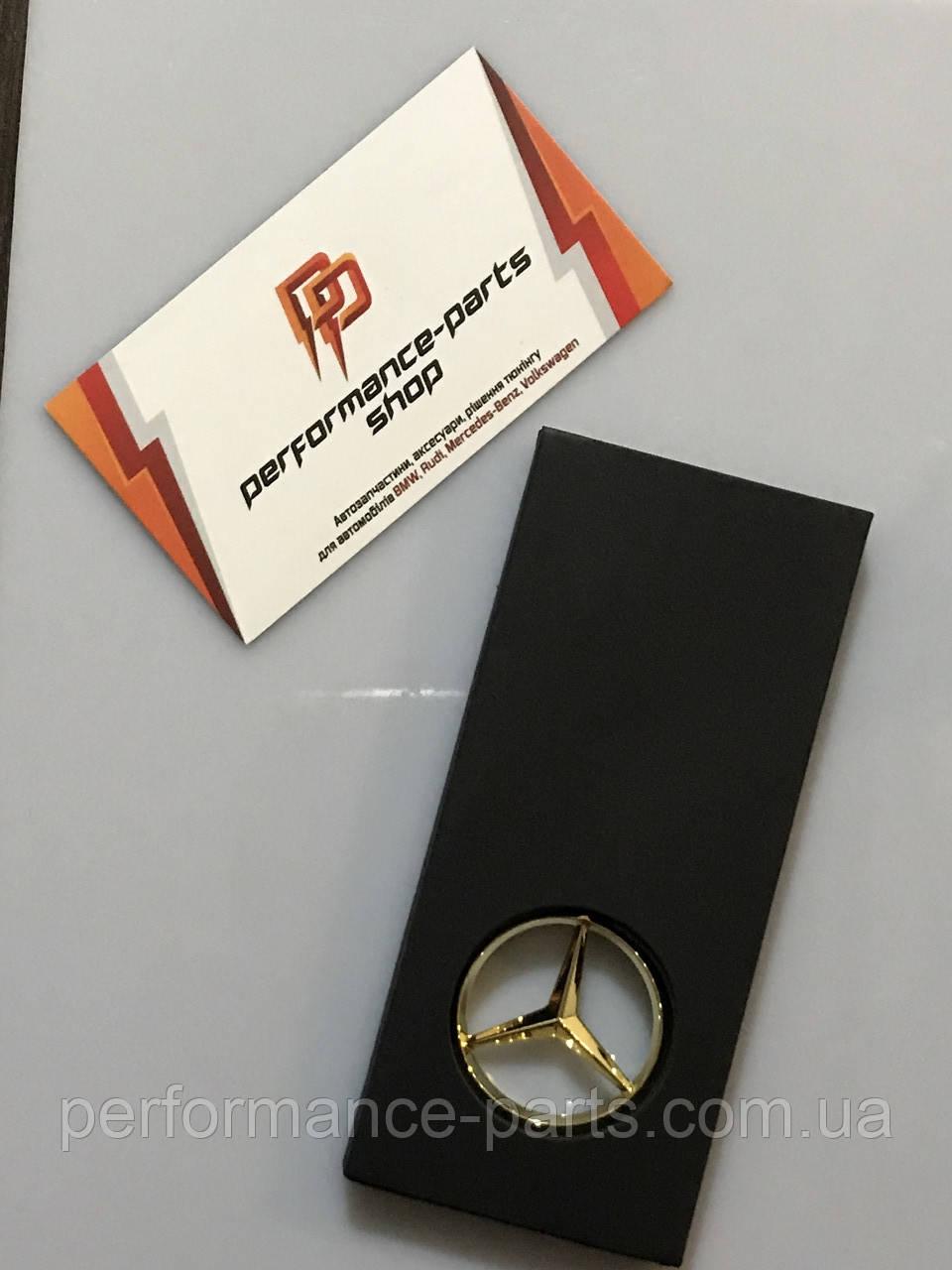 Брелок Mercedes-Benz Key Chains Brussels B66953741 B66957516