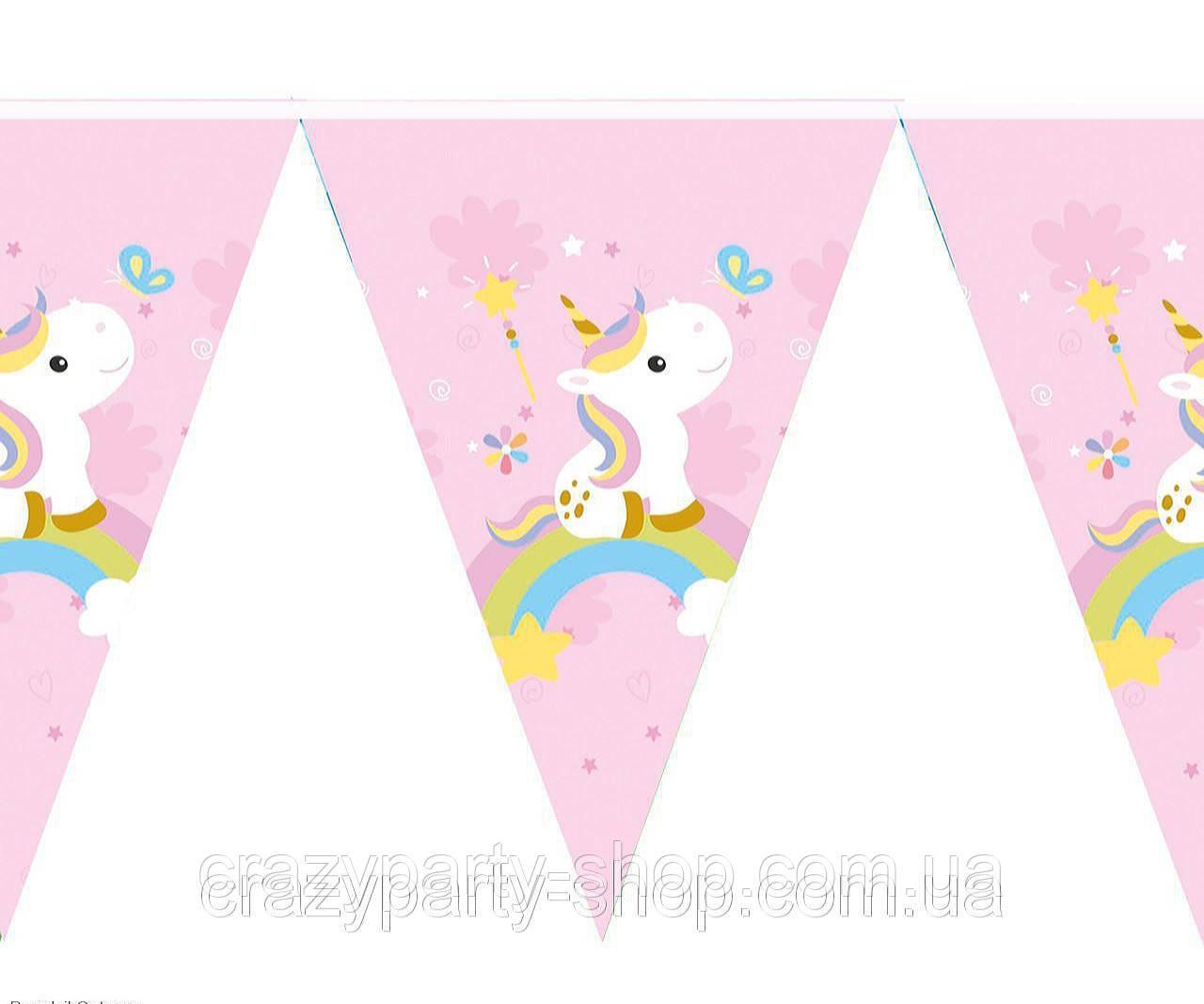 Гирлянда - флажки Радужный маленький Единорог 2м