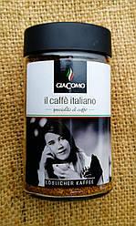 Кофе растворимый Giacomo il cafe italiano, банка, 200 грам