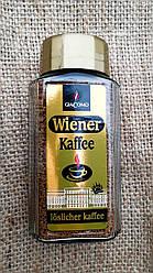 Кофе растворимый Giacomo Wiener, банка, 200 грам