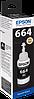 Контейнер с чернилами Epson L100/ L200 Black (C13T66414A)