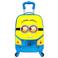 5762b65b5c8e Детские дорожные сумки и чемоданы в Украине. Сравнить цены, купить ...