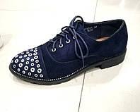 Женские стильные туфли синего цвета из экозамша на шнуровке