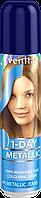 Краска-спрей (цвет на 1 день), оттеночная  для волос Venita М4 Джинс металлик