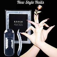 Пластиковые формы для верхних типс Koper, 120 штук в упаковке