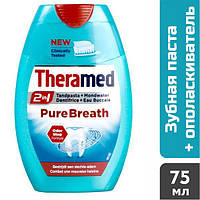 Зубная паста Theramed Pure Breath 2-в-1, 75 мл