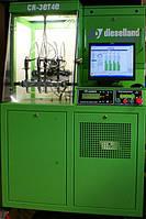 Дизельный стенд для ремонт проверки форсунок Common Rail BOSCH, DELPHI, DENSO, SIEMENS ТНВД