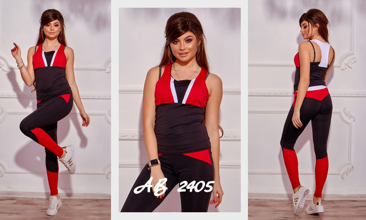 Женский спортивный костюм для фитнеса йоги 42 44 46 размер